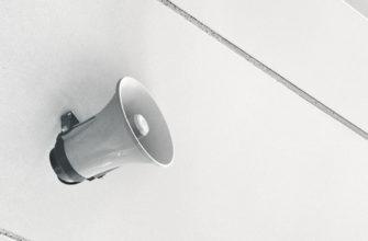 Запрет аудиорекламы в России
